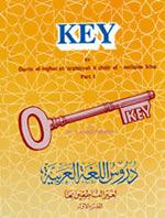 medina book 1